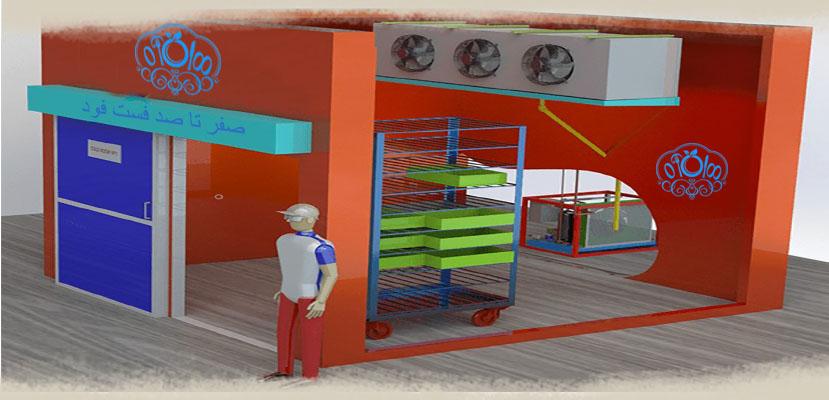راه اندازی فست فود - انواع سرد خانه های صنعتی - صفر تا صد فست فود