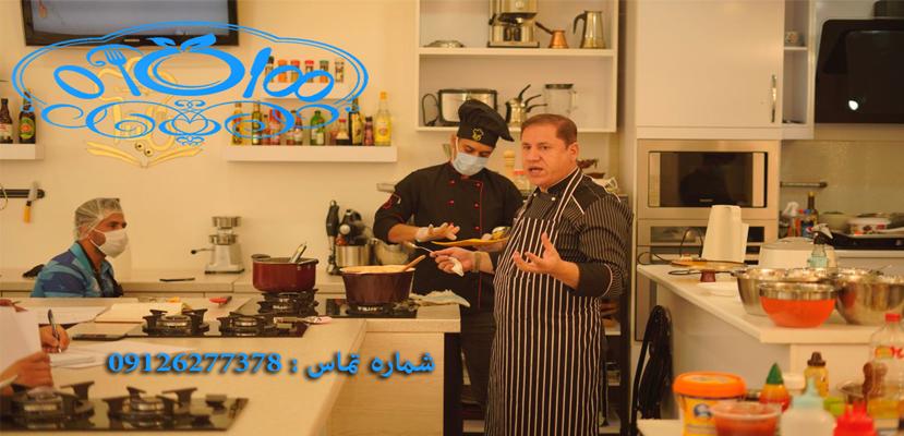 راه اندازی فست فود | آموزش آشپزی | صفر تا صد فست فود